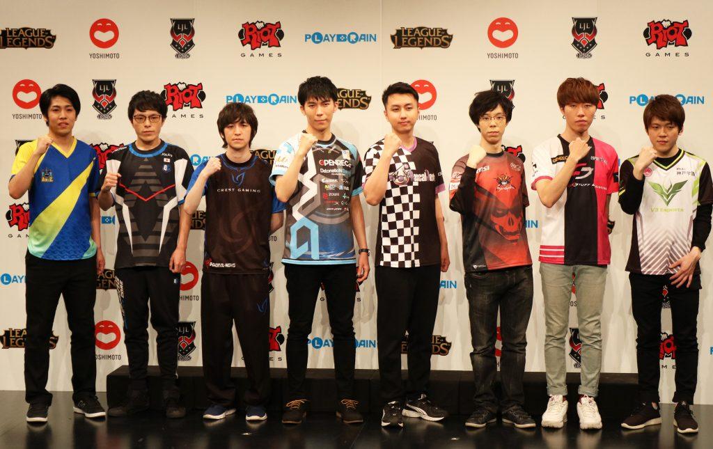 LJL2019参加チームの代表選手たち