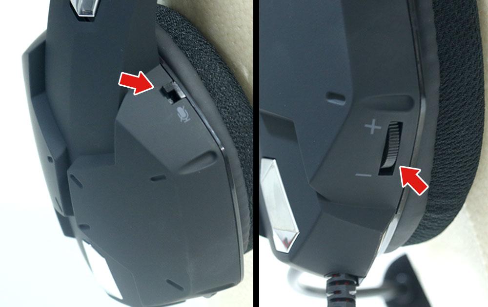 GXT 322 Dynamic Headsetのボリュームコントロール