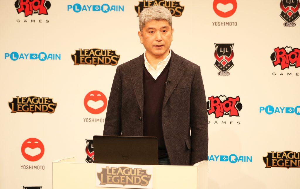 合同会社ライアットゲームズCEOの小宮山真司氏