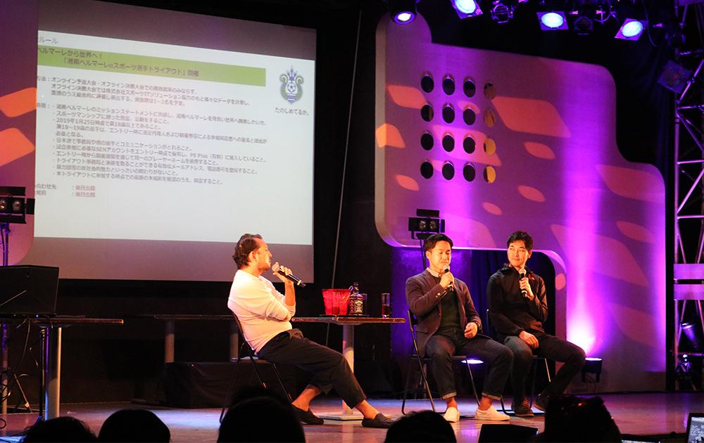湘南ベルマーレesports部門開設の発表の詳細