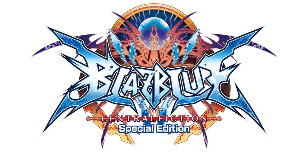 格闘ゲーム「BLAZBLUE CENTRALFICTION Special Edition」の体験版が12月27日(木)に配信開始