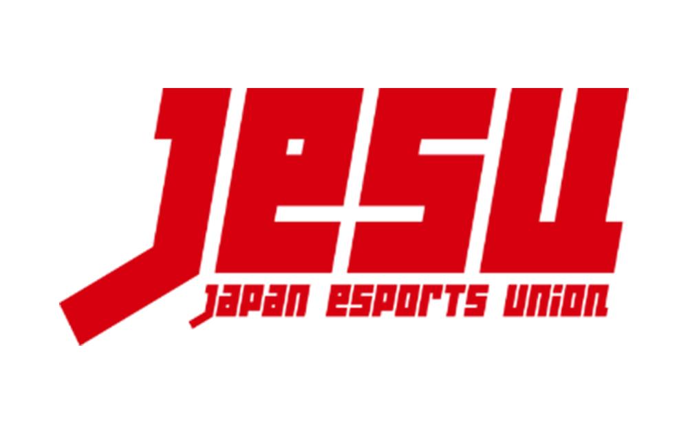 日本eスポーツ連合(JeSU)