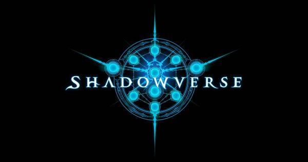 大規模な大会も多数開催!大人気オンラインカードゲーム「Shadowverse(シャドウバース)」とは