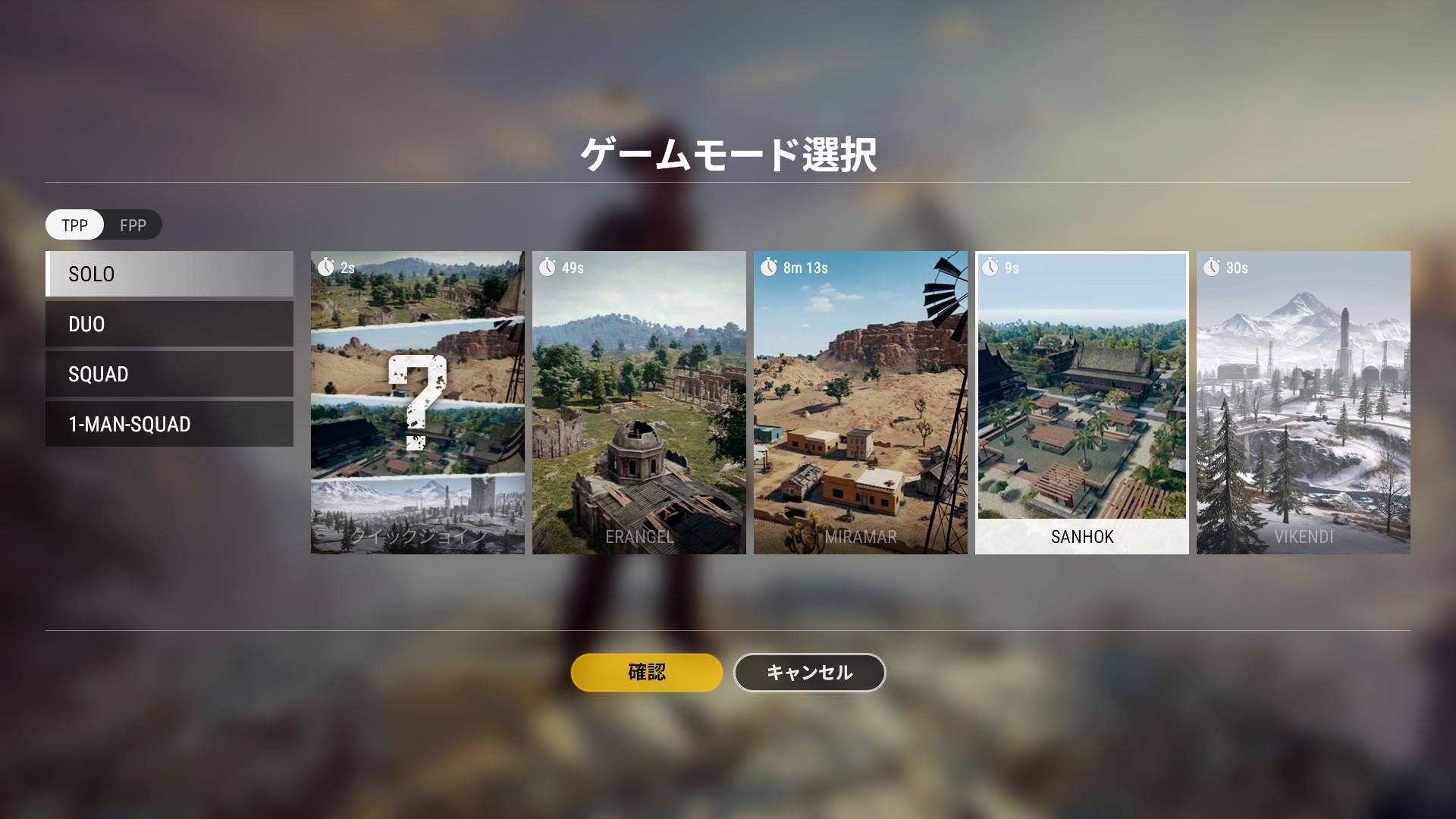 PUBGのゲームモード選択画面
