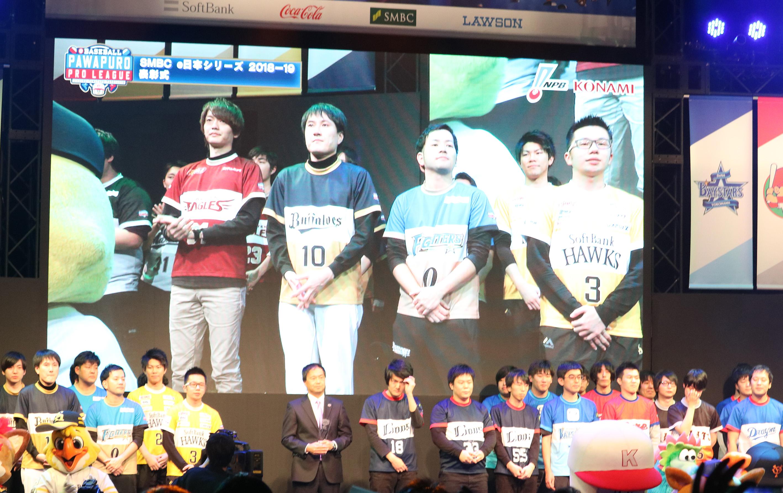 12球団の選手たち