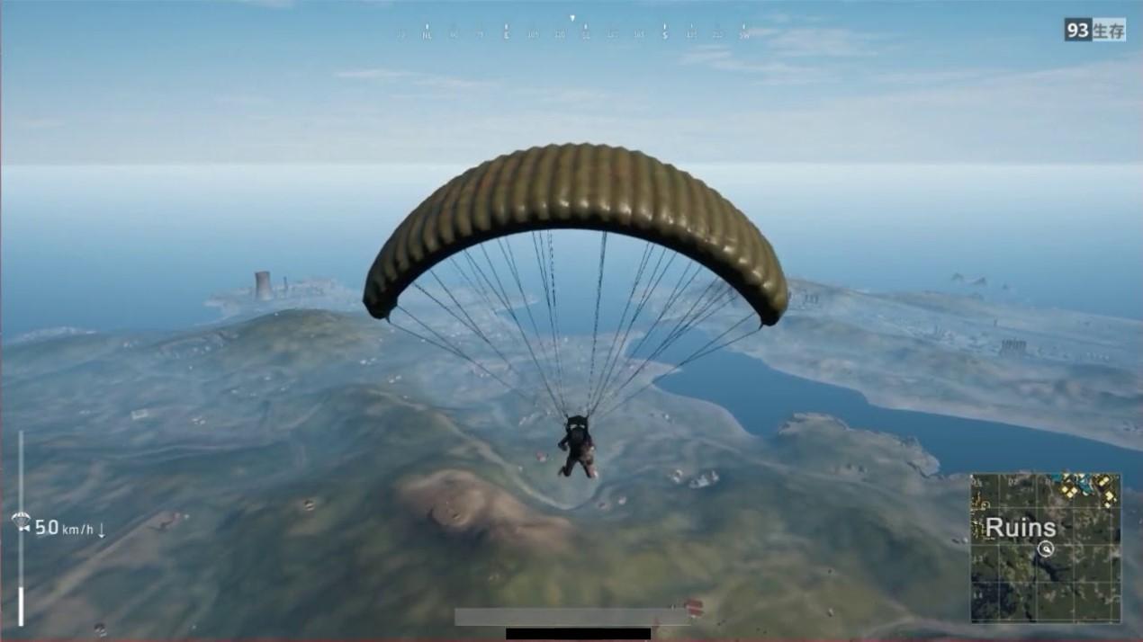 PUBGのゲーム内でパラシュート降下する場面