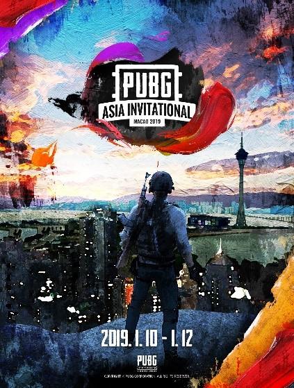 PUBG ASIA INVITATIONAL MACAO 2019