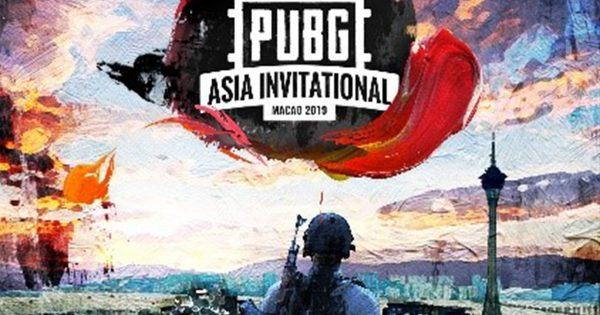 PUBGの国際大会「PUBG ASIA INVITATIONAL MACAO 2019」が各ストリーミングサービスにて生配信決定!