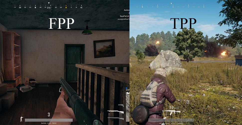 PUBGのゲームモード「TPP」と「FPP」の比較画像