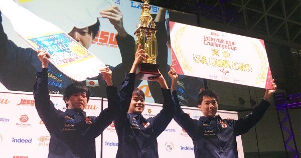 【速報】「eSPORTS国際チャレンジカップ 」ウイニングイレブン部門は2-1で日本選抜が勝利