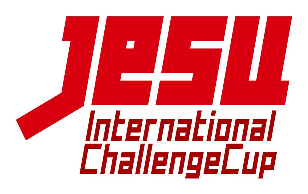 「eSPORTS国際チャレンジカップ ~日本選抜vsアジア選抜~ 」