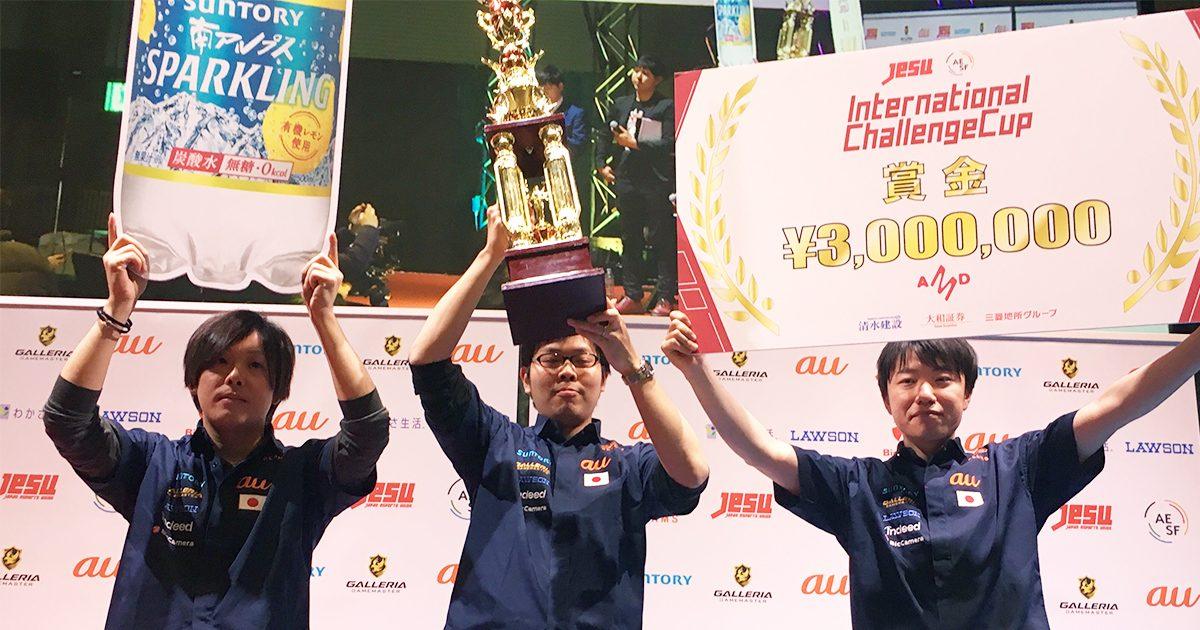 【速報】「eSPORTS国際チャレンジカップ 」鉄拳7部門は日本選抜が3-0のストレートで勝利