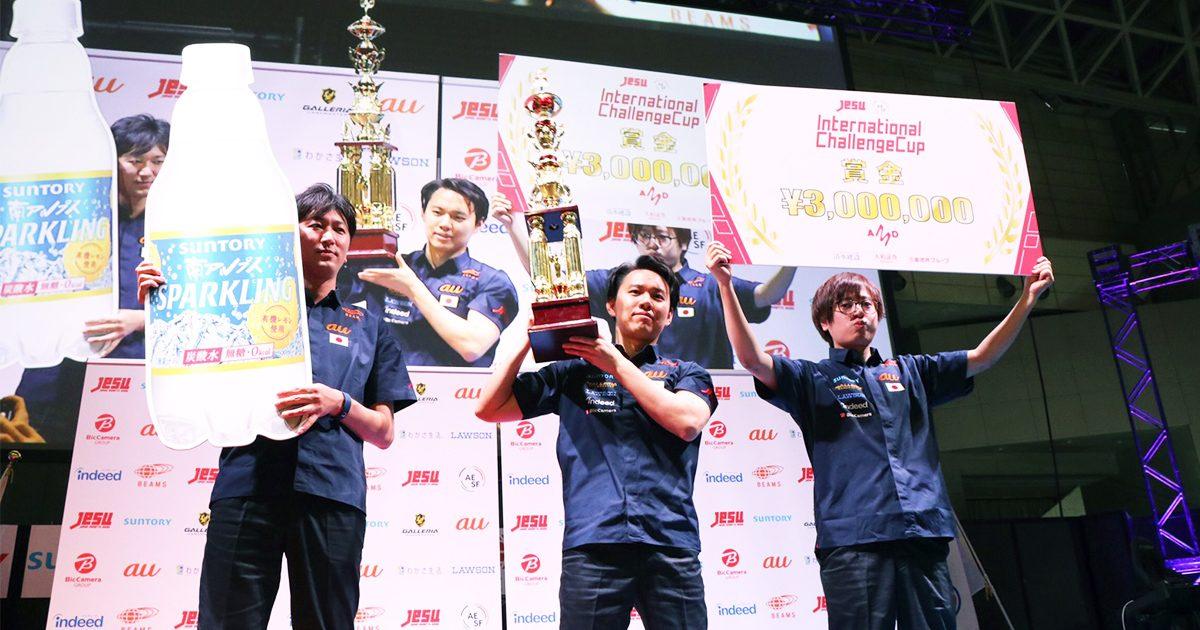 【速報】「eSPORTS国際チャレンジカップ 」ストリートファイターV部門は16-5で日本選抜が勝利