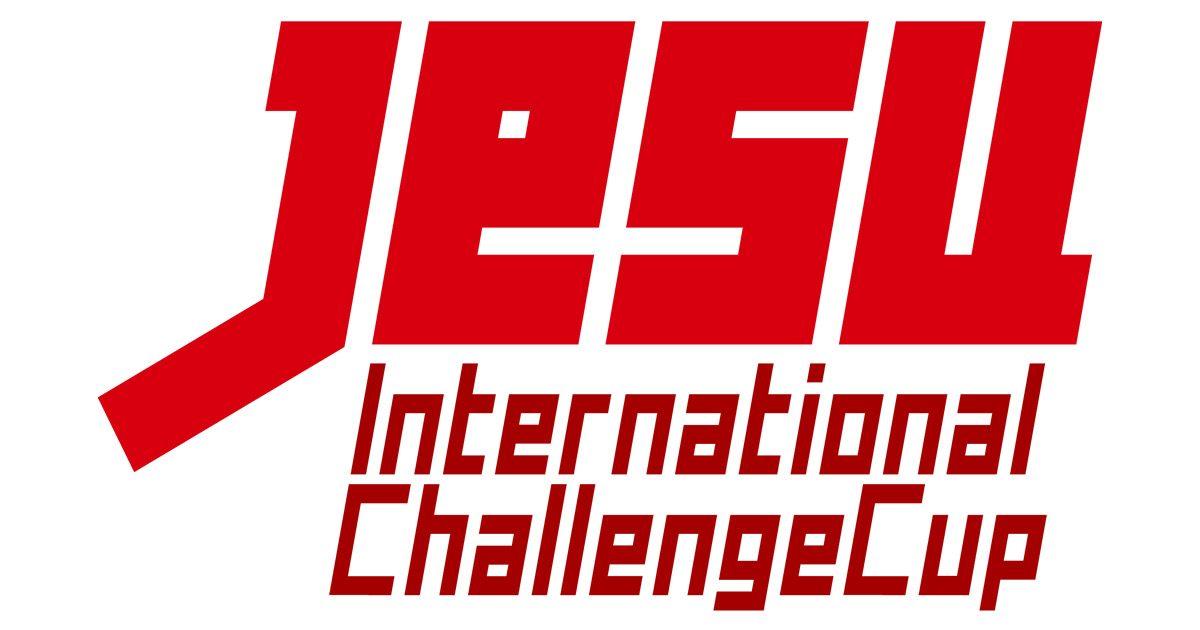 eSPORTS国際チャレンジカップ ~日本選抜 VS アジア選抜~の競技タイトルに「オーバーウォッチ」が追加決定