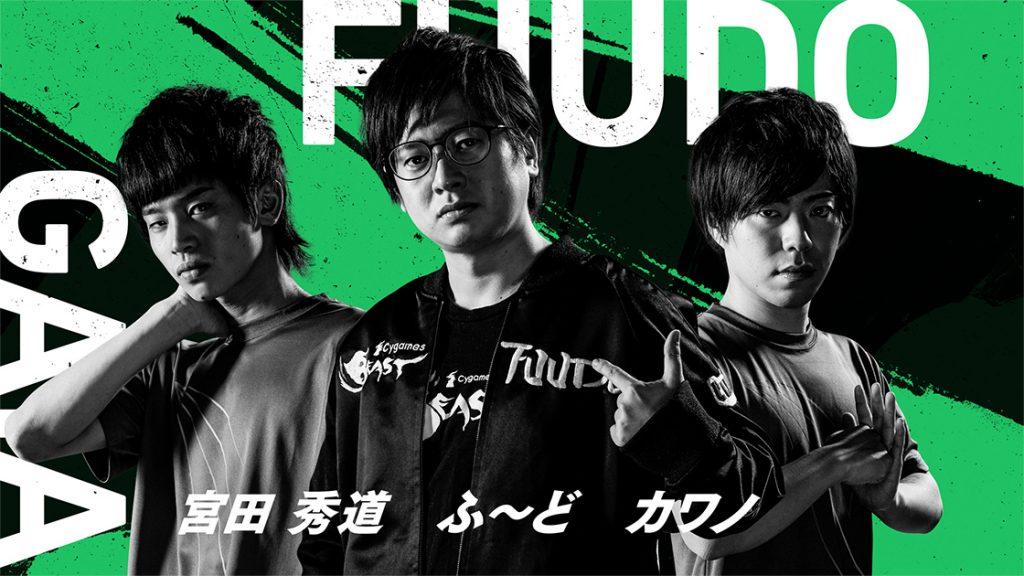 「FUUDO GAIA」の3選手