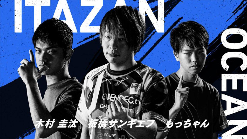 「ITABASHI OCEAN」の3選手