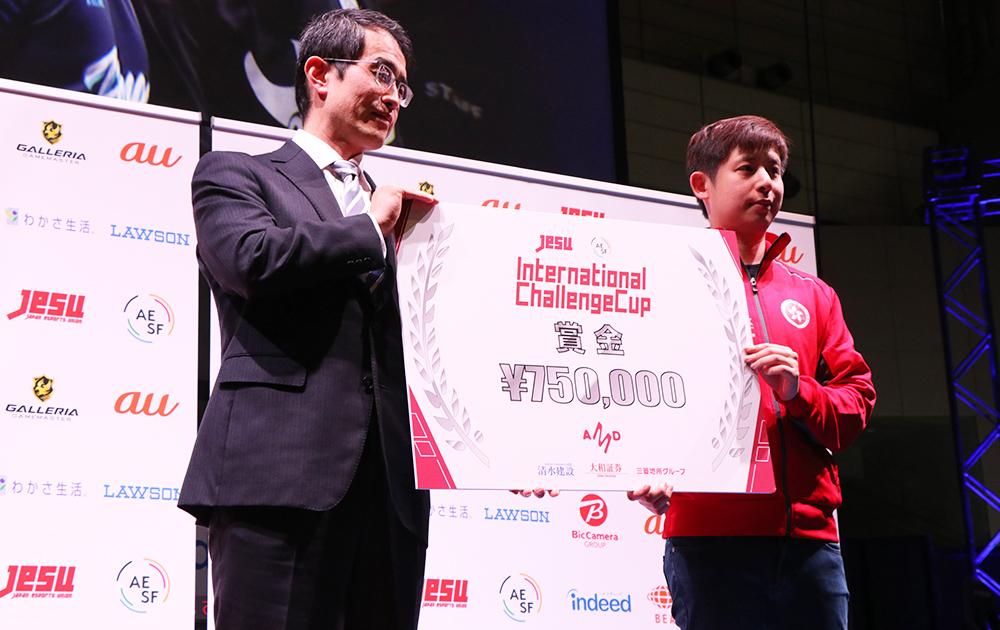 賞金75万円を受け取るアジア選抜のHumanbomb選手