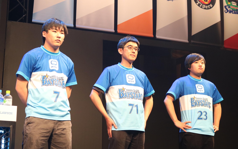 横浜DeNAベイスターズの3選手