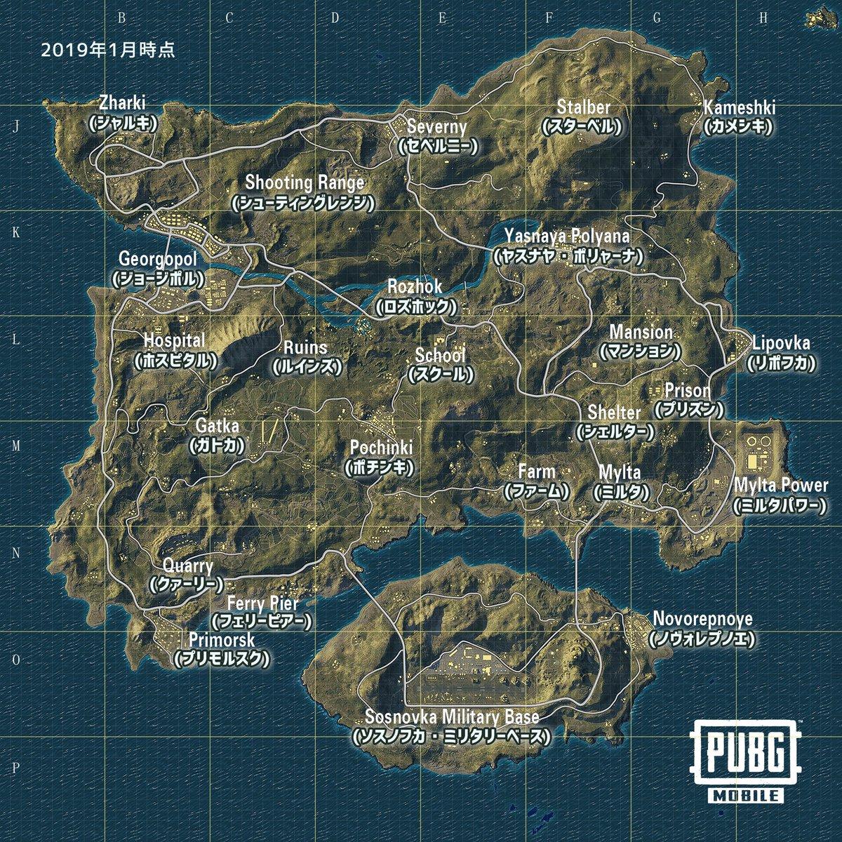 PUBGマップ