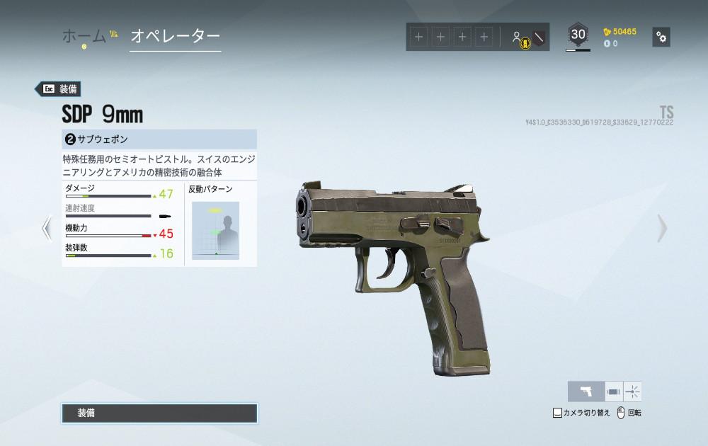 SDP9mm