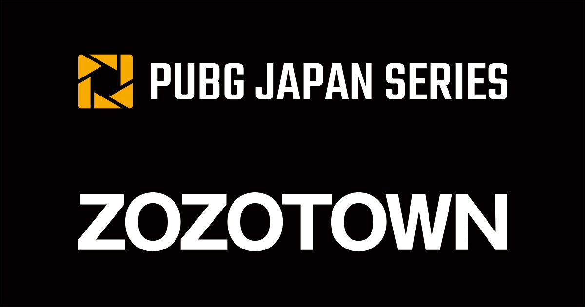 ZOZOが「PUBG JAPAN SERIES」に向けて選手用ユニフォームを提供 esports業界へ参入