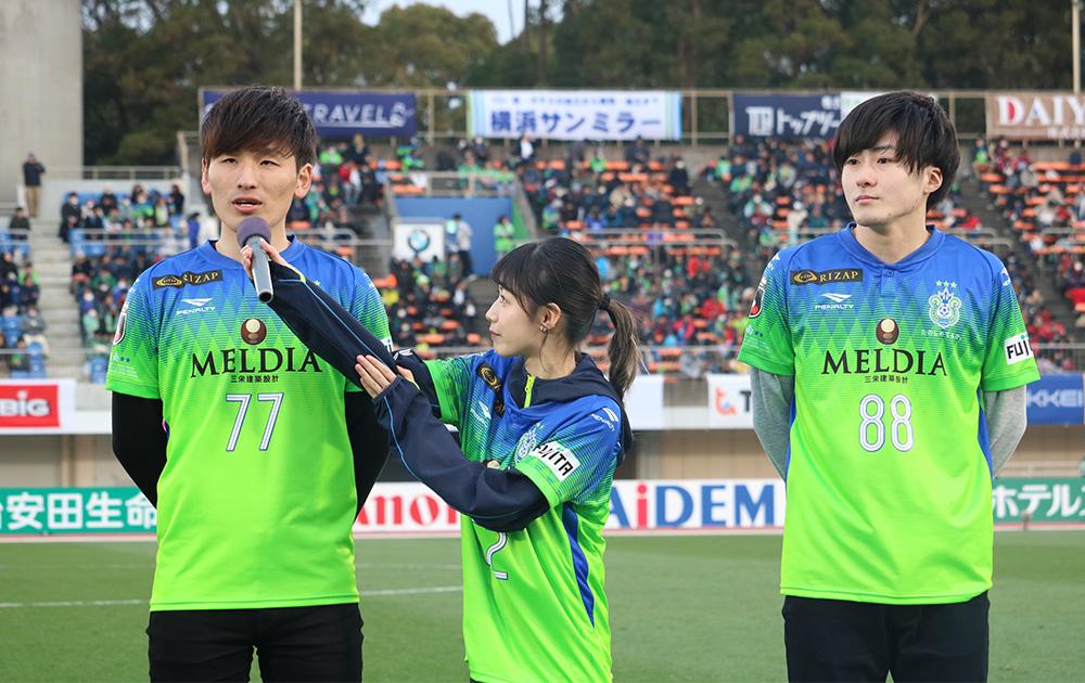 湘南ベルマーレ所属となったSLEDGE選手とBlues選手