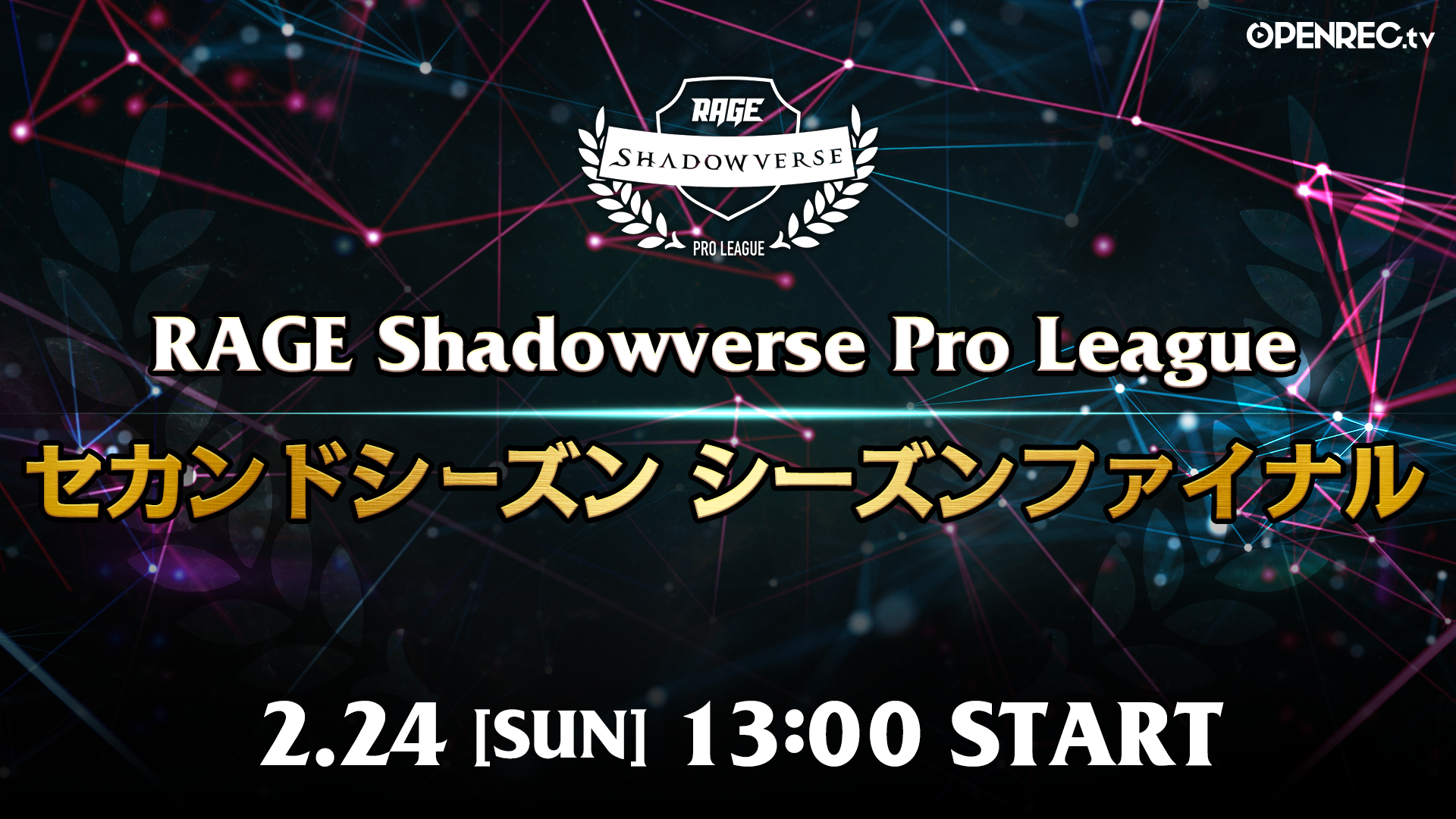 RAGEShadowverse Pro League 2018 2nd Season Season Final