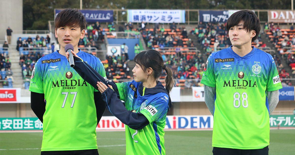 湘南ベルマーレがJリーグ開幕戦でesports選手所属を発表 所属選手ショートインタビュー
