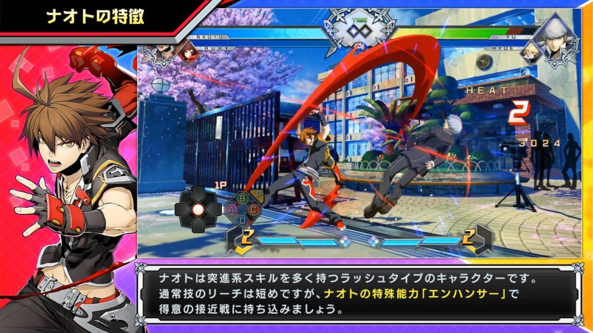 アーケード版 Blazblue Cross Battle 参戦キャラクター ナオト クロガネ のバトル動画が公開 E Sports Press Eスポーツプレス
