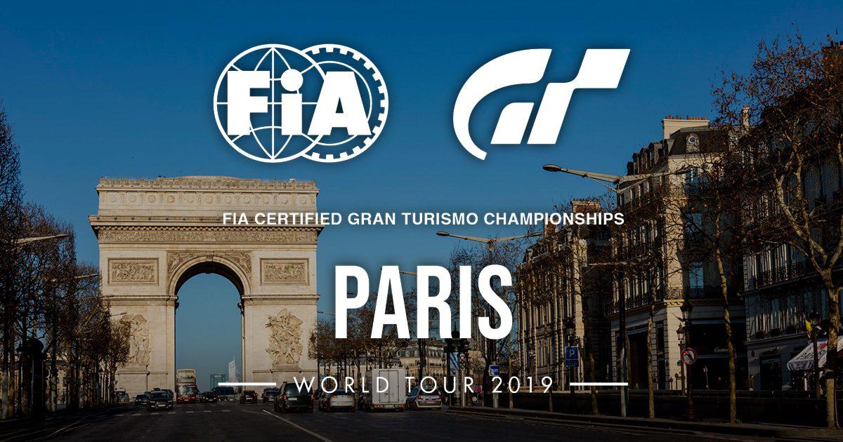 グランツーリスモ 「ワールドツアー2019 パリ」が3月16日(土)・17日(日)に開催