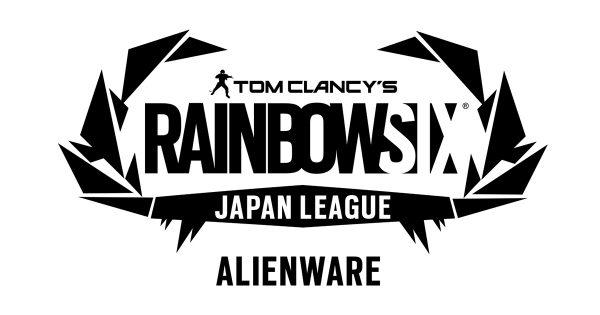 レインボーシックス シージ国内公式大会「ALIENWARE JAPAN LEAGUE」の開催が発表 賞金総額は300万円超
