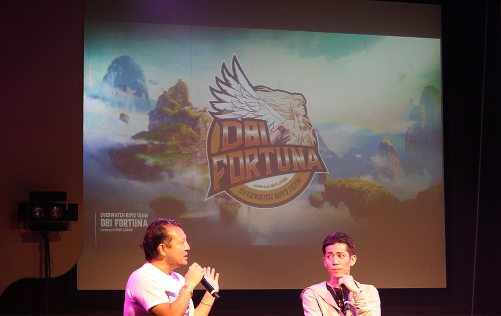 「D81 FortuNa」と「DISTRICT81 Gaming」の2チームと「Team MVP Japan」の業務提携の発表