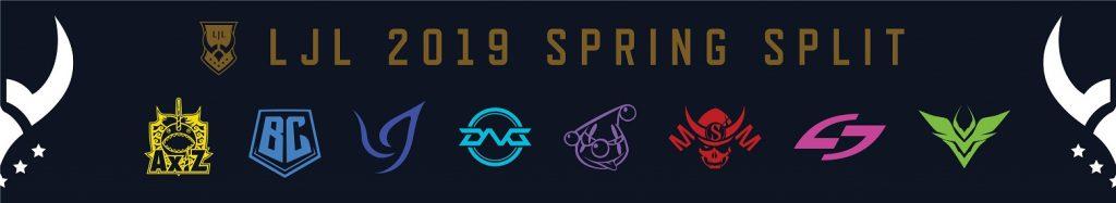 LJL 2019 Spring Sprit オフィシャルマフラータオル