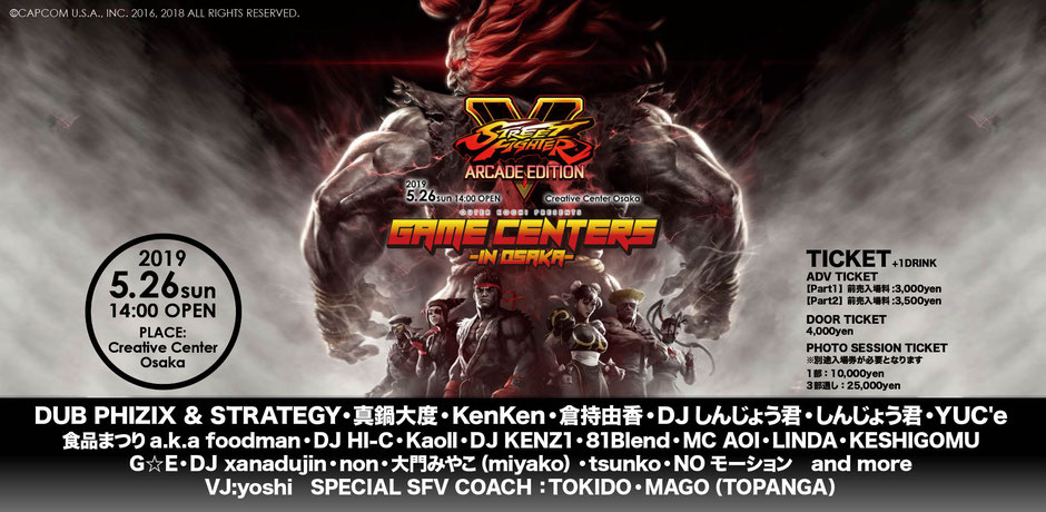 esportsPRフェス「GAME CENTERS IN OSAKA」