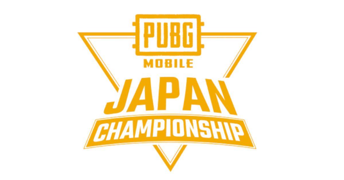 PUBG MOBILE JAPAN CHAMPIONSHIP バナー