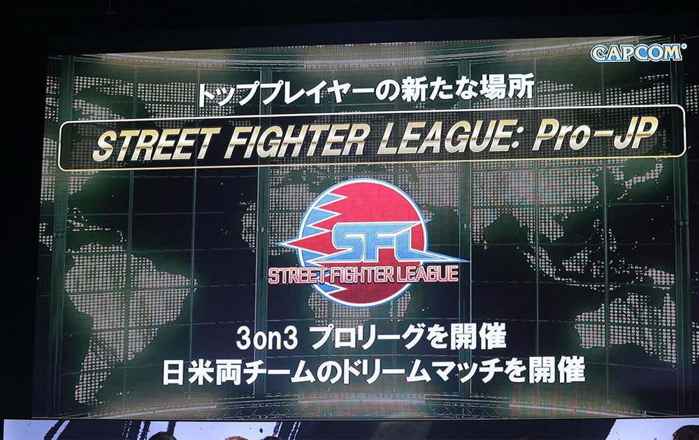 STREET FIGHTER LEAGUE:Pro-JP