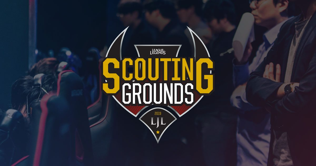 LoLの一般向けトライアウト「LJL 2019 Summer Scouting Grounds」の開催が決定 前回は5名がプロへ