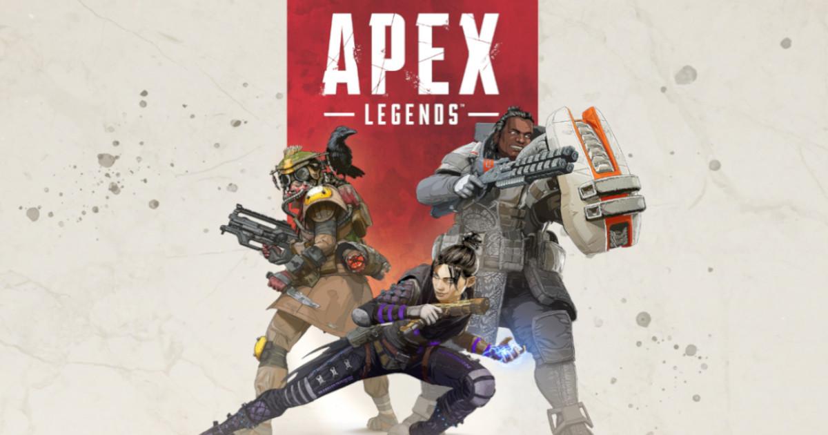 レジェンド apex