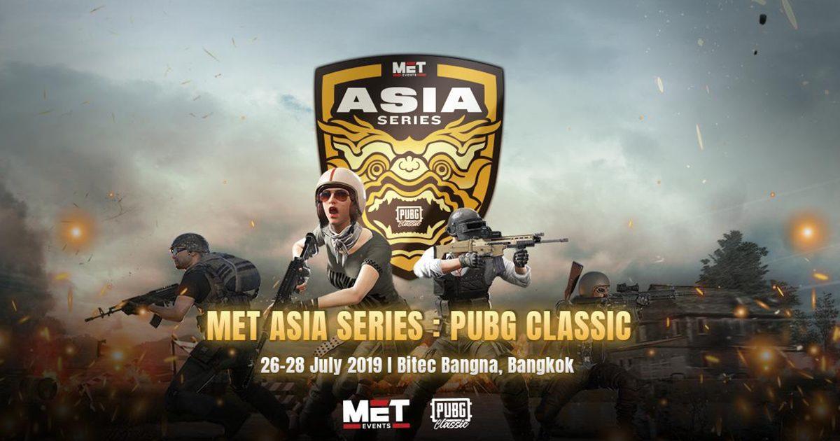 PUBGのアジア大会「MET Asia Series: PUBG Classic」にて中国・台湾チームのボイコット事件が発生