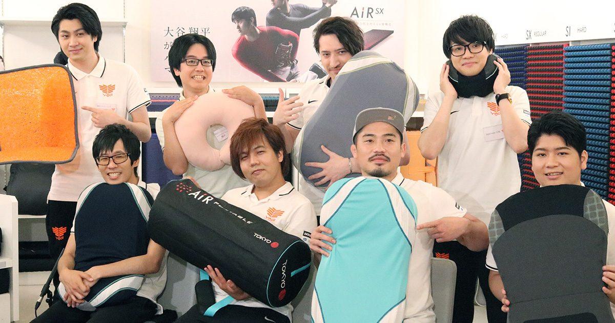 よしもとゲーミングと大手寝具メーカー「西川株式会社」が提携!座談会にプロプレイヤー同士の対戦も
