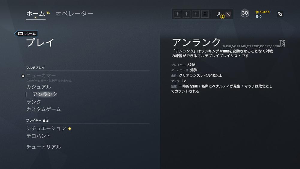 変更 シージ サーバー