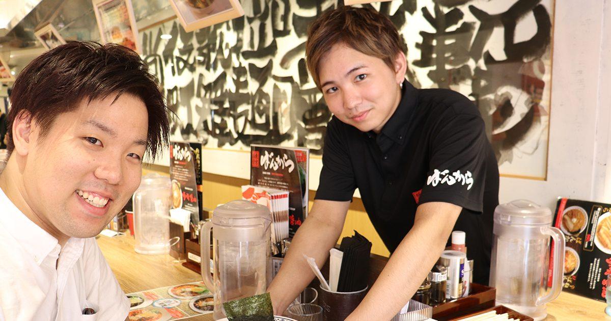 歌舞伎町一番街にあるラーメン店「ばんから」で野良連合の代表貴族さん、メンバーのウォッカさんに会うことができました。その模様を今回ご紹介いたします。