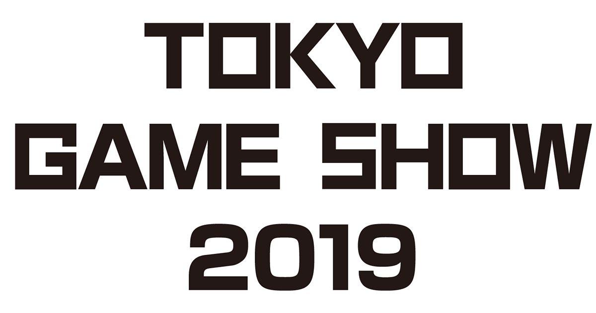 東京ゲームショウ2019の物販エリアに「ユービーアイソフト」の出店が決定 R6Sオリジナルグッズの販売も