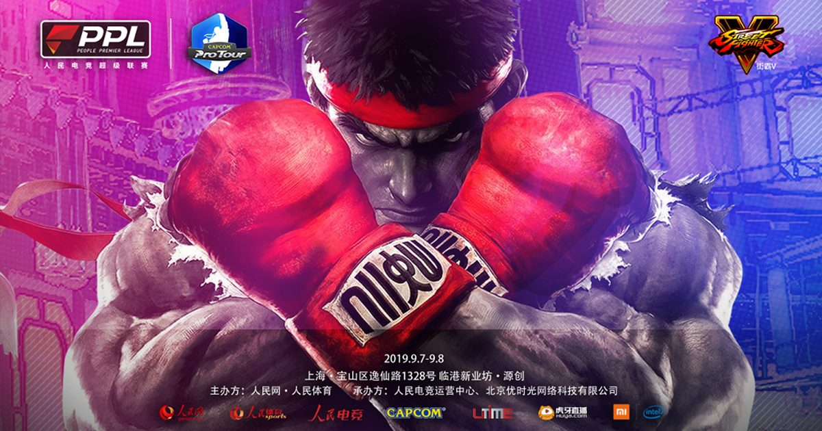 CapcomProTour 2019「PPL Fighter Masters 2019」大会結果まとめ キチパーム選手とマゴ選手が大健闘をみせる