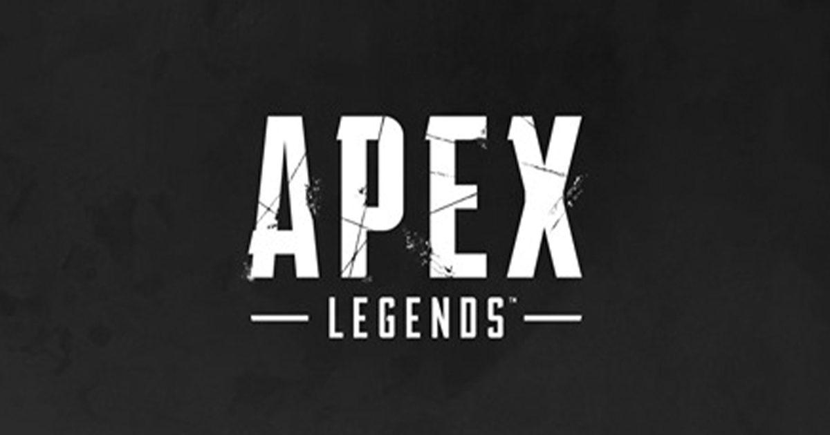Apex Legends 新レジェンドらしきキャラクターが発見される
