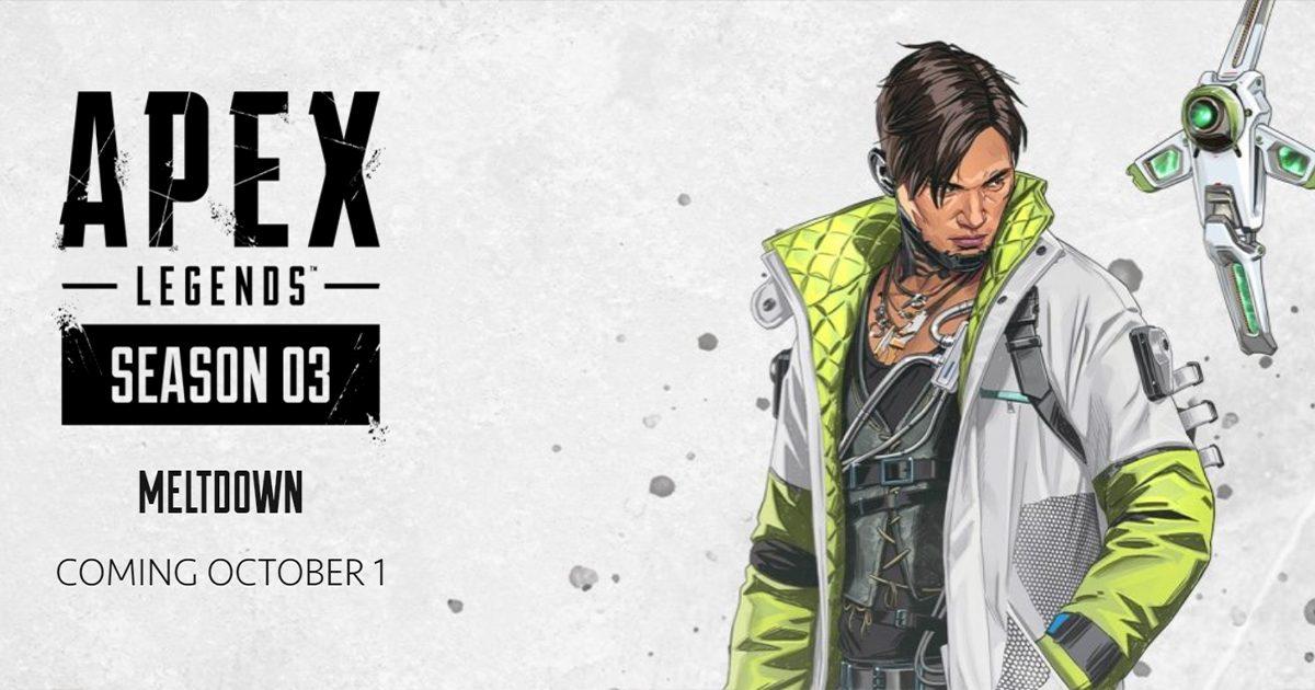 Apex Legends シーズン3の開始が10/1(火)に決定 新レジェンド「クリプト」に新武器「チャージライフル」の姿も