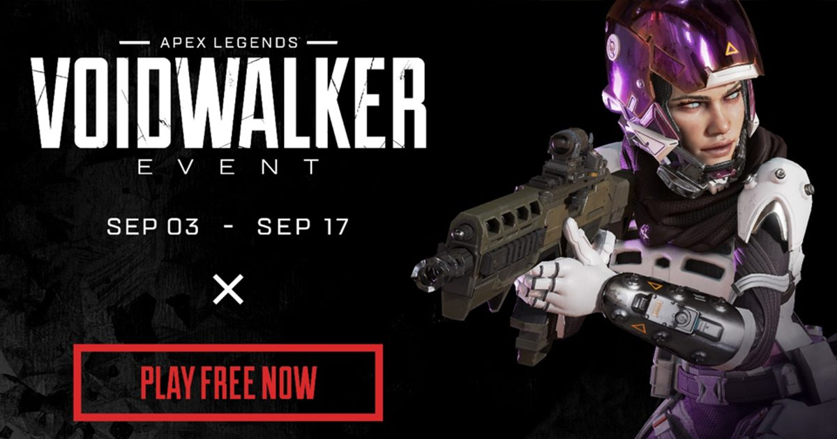 Apex Legends 新イベント情報まとめ 9/4よりレイスがテーマのイベント「Voidwalker」が開催