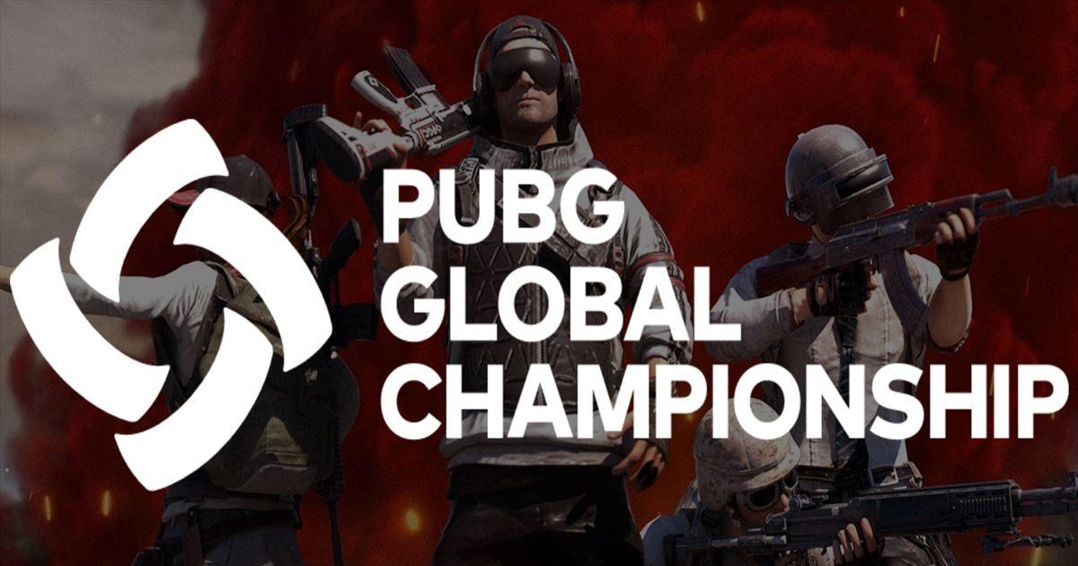 PUBG世界大会「2019 PUBG GLOBAL CHAMPIONSHIP」試合結果まとめ