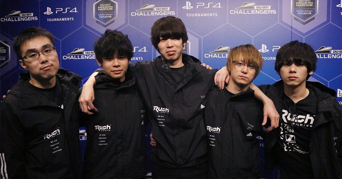 【全チームインタビュー:Rush Gaming編】「Call of Duty Challengers日本代表決定戦」プレシーズンマッチを終えて