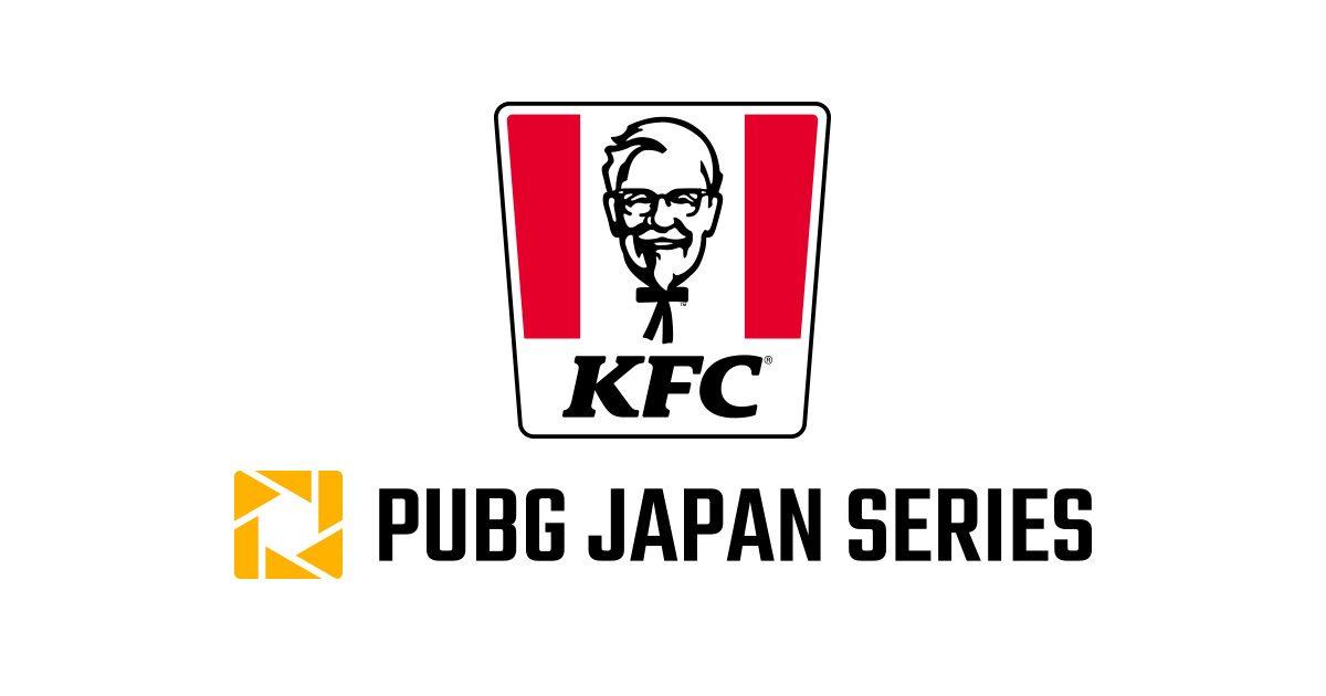 【PUBG】ケンタッキーフライドチキンが大会イベント「PJS Winter Invitational 2019」に協賛することを発表